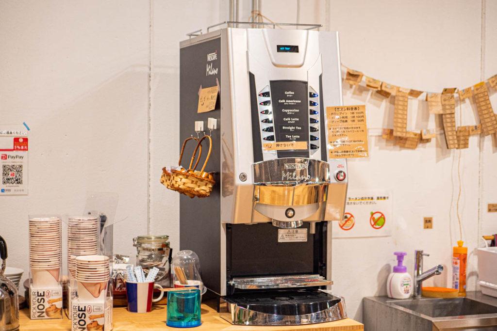 大阪府枚方市のコワーキングスペースビィーゴのコーヒーメーカー
