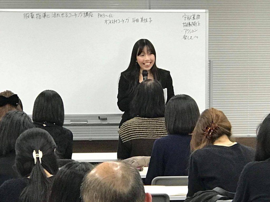 京阪枚方市駅直結のコワーキングスペース「ビィーゴ」で2019年9月に開催される「第1回ビィーゴフェスティバル」のイベント「人生を輝かせるコーチング」講師JCLA代表理事 / 平田美佐子