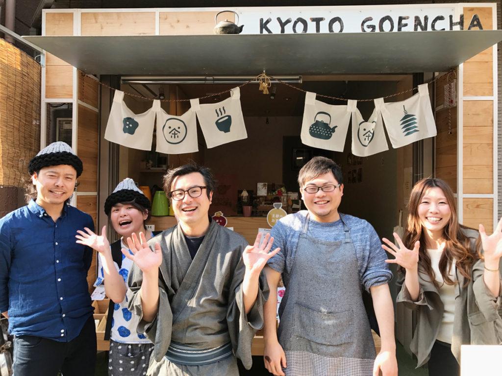 京阪枚方市駅直結のコワーキングスペース「ビィーゴ」で2019年9月に開催される「第1回ビィーゴフェスティバル」のイベント「京都ぎょくろのごえん茶」