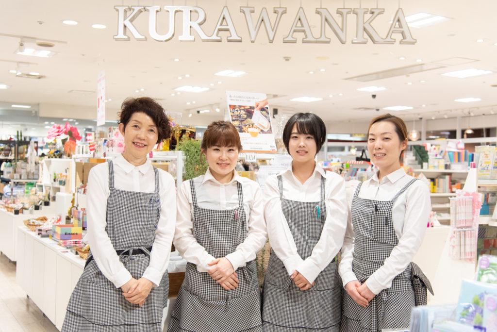 大阪府枚方市の商業施設「枚方ビオルネ」の雑貨屋KURAWANKAのスタッフ