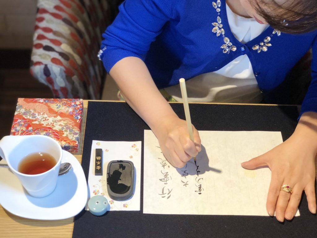京阪枚方市駅直結のコワーキングスペース「ビィーゴ」で2019年9月に開催される「第1回ビィーゴフェスティバル」のイベント「メディテーション筆文教室 〜心を整え、エネルギーをこめてメッセージレターを書いてみましょう〜」講師書道家 / にしき 彩集(にしき さいしゅう)
