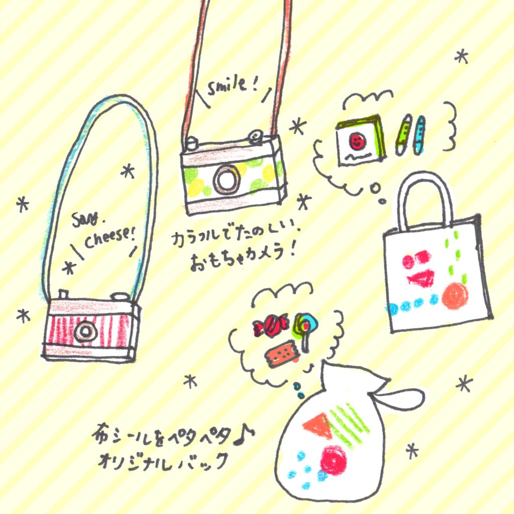 京阪枚方市駅直結のコワーキングスペース「ビィーゴ」で2019年9月に開催される「第1回ビィーゴフェスティバル」のイベント「子どものおもちゃを作ろう!こども✕デザイン」講師デザイナー / 平岡直樹