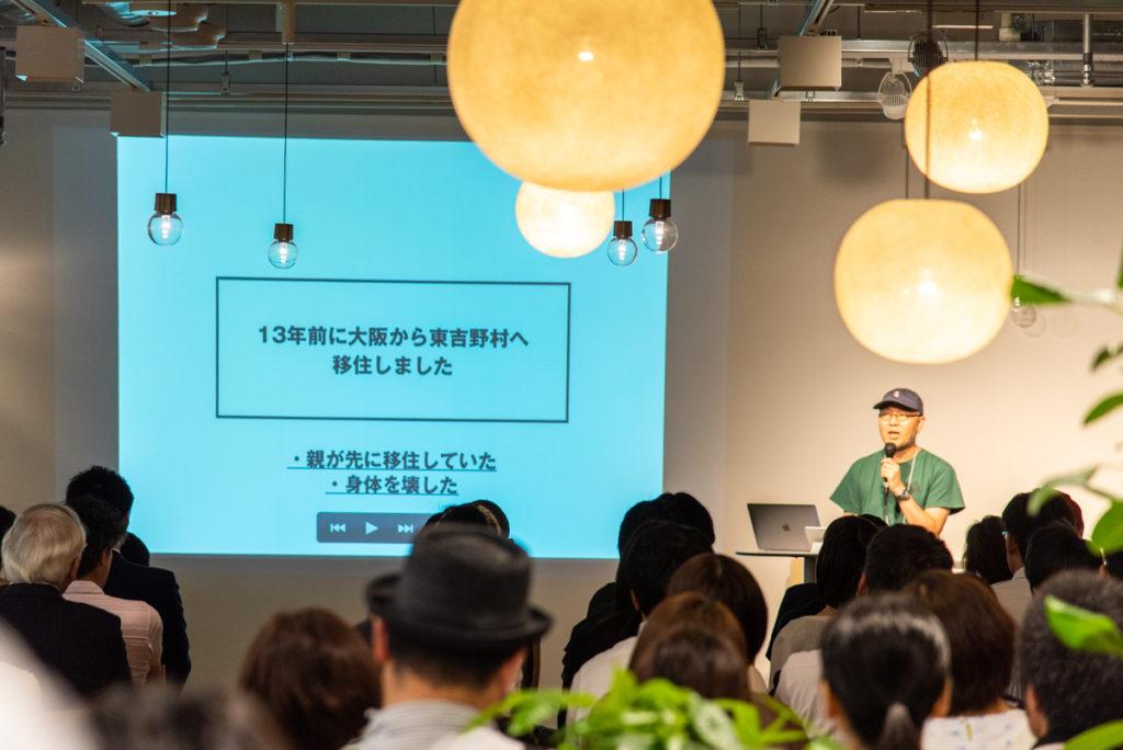 「オフィスキャンプ東吉野」を運営する坂本大祐さん