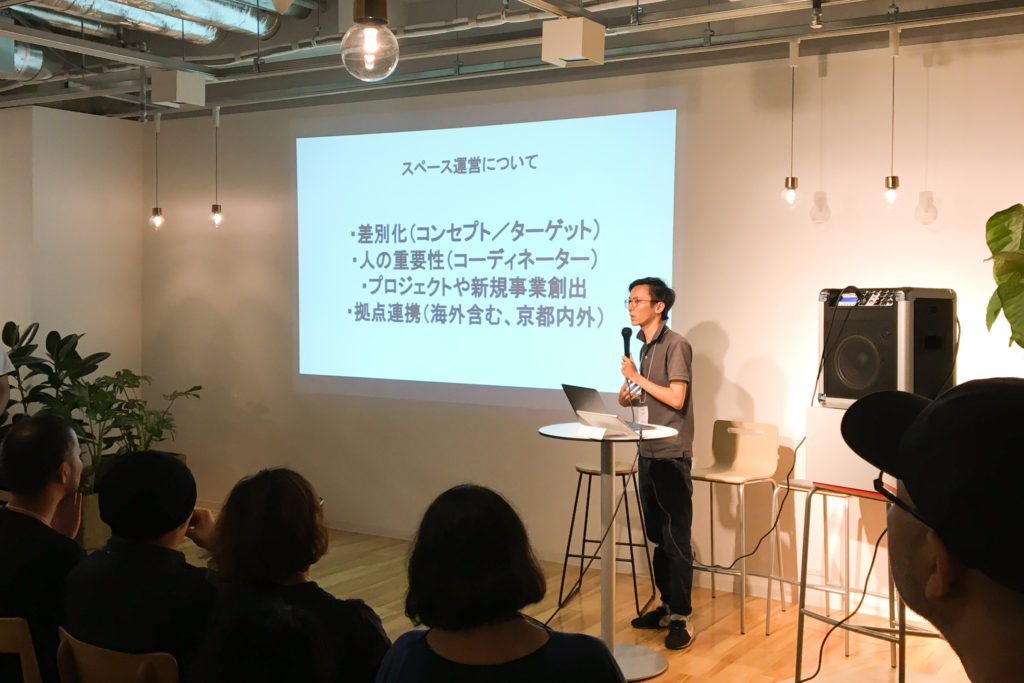 「京都リサーチパーク町家スタジオ」を運営するタナカユウヤさん