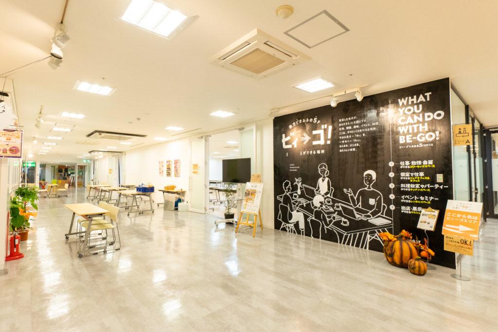 枚方・交野のパン屋さん13店舗がビィーゴに大集合「パンマルシェ vol.5」はマルシェスペースで開催