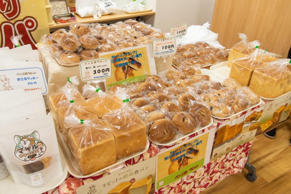 「パンマルシェ vol.5」に出店したパン工房ラビット(枚方須山町)