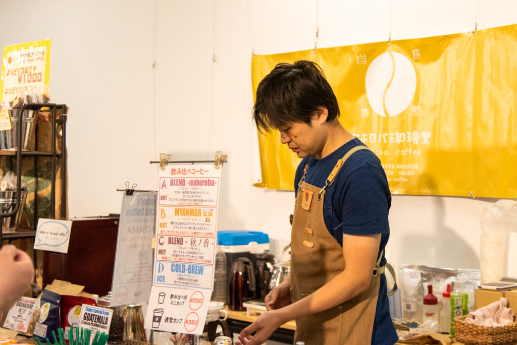 枚方の人気コーヒー店も登場!マホロバ珈琲堂(長尾)