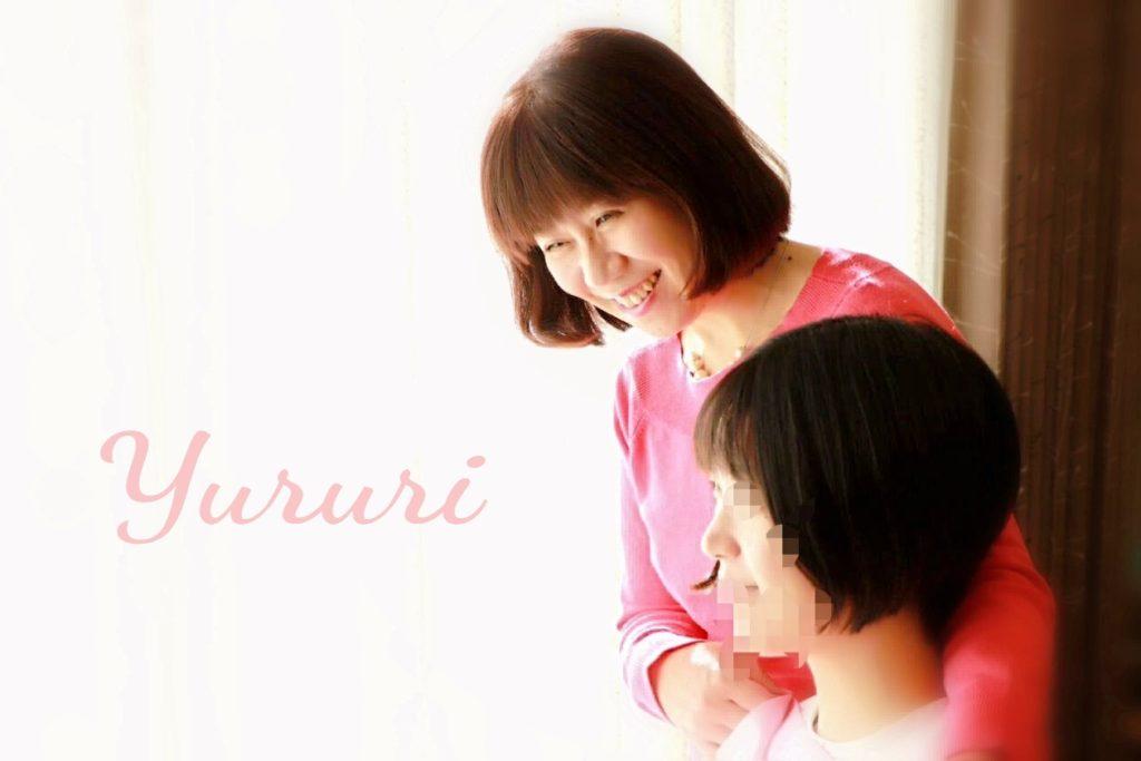 ビィーゴ、イベント、色、カラー、Yururi