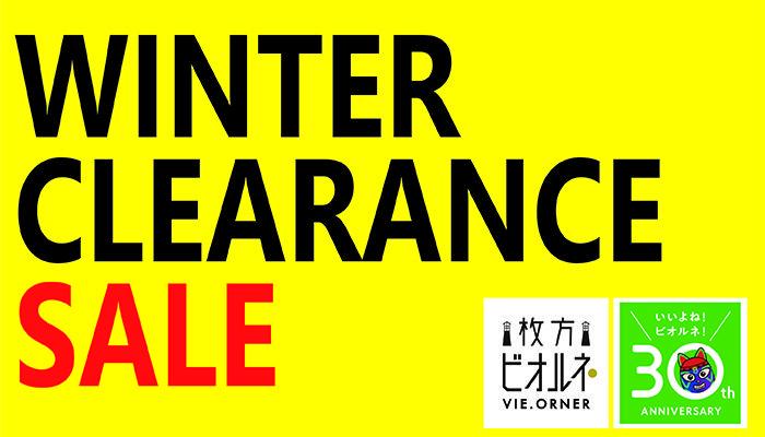 WINTER CLEARANCE SALE 2/1(土)~2/29(土)