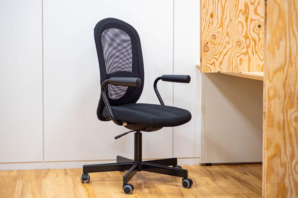 大阪府枚方市のコワーキングスペースビィーゴの椅子